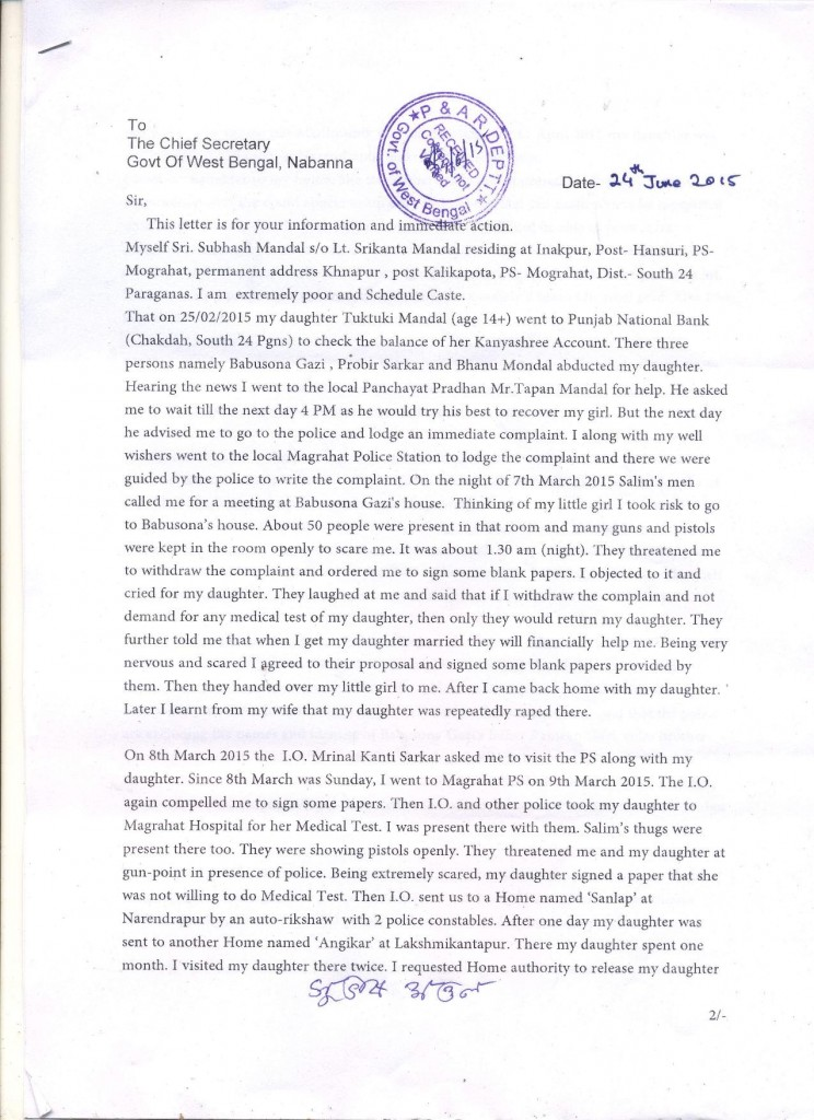 Letter to Mamata with copy to PM Pg 1 of 3