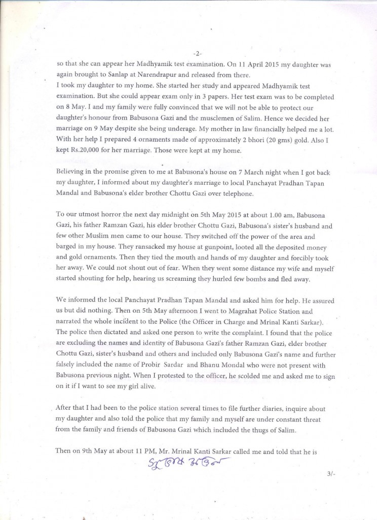 Letter to Mamata with copy to PM Pg 2 of 3