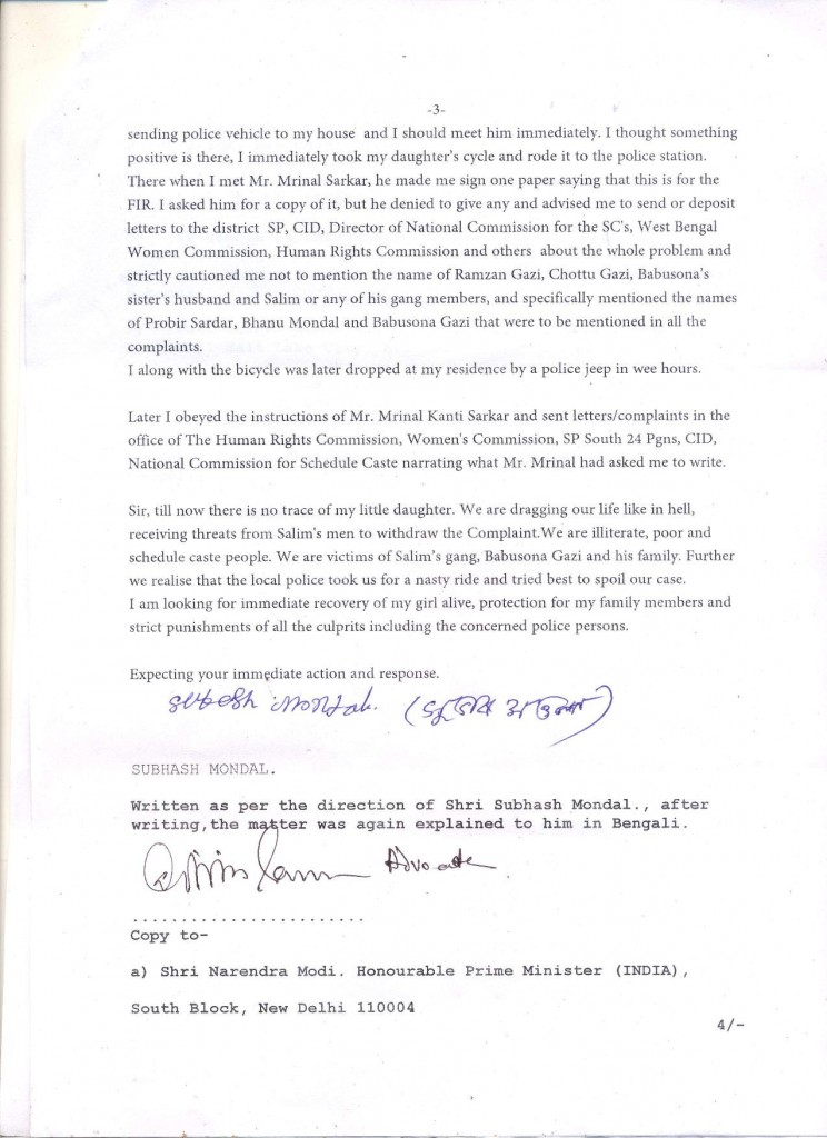 Letter to Mamata with copy to PM  Pg 3 of 3
