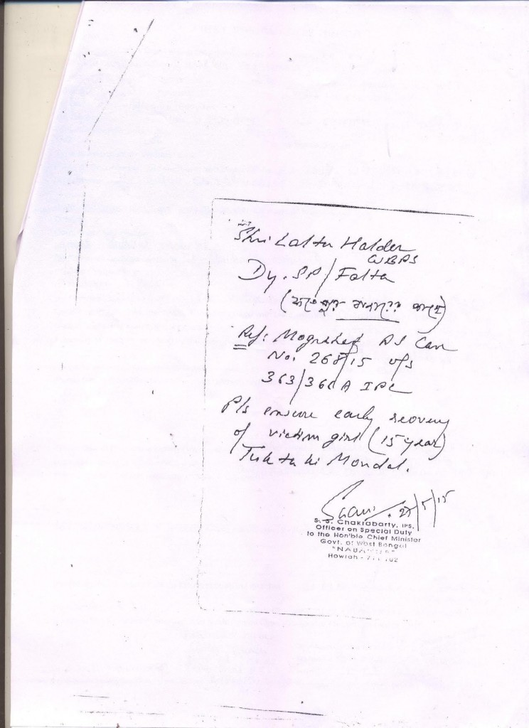 Note from Officer on Special to Mamata on Subhas request