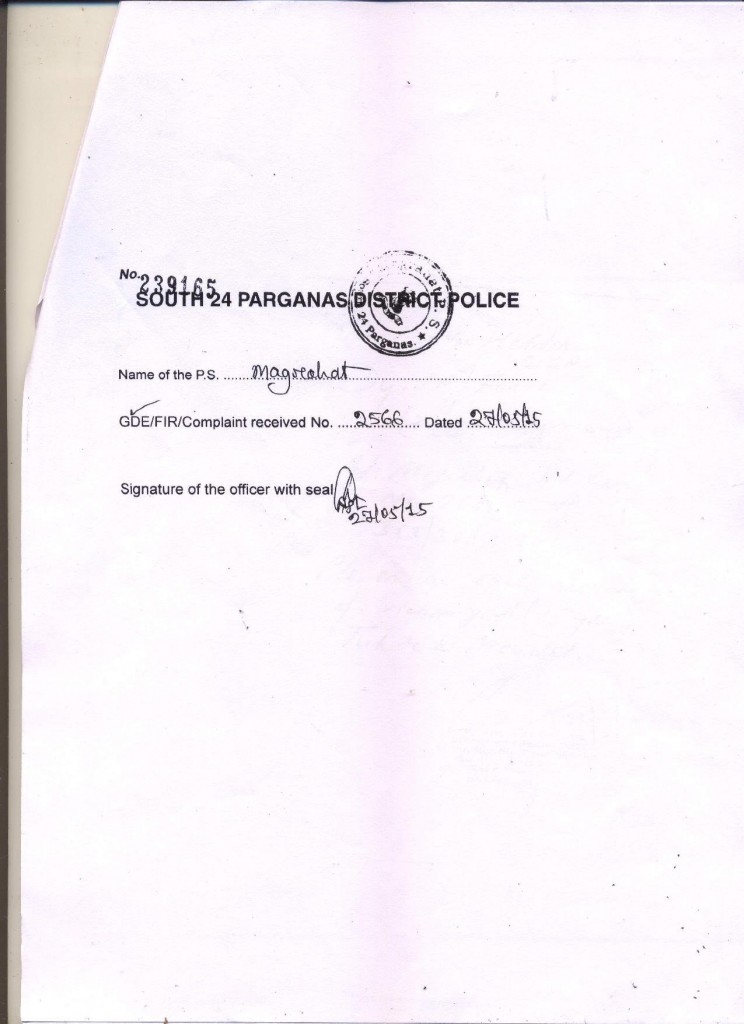 Subhas police report on May 27