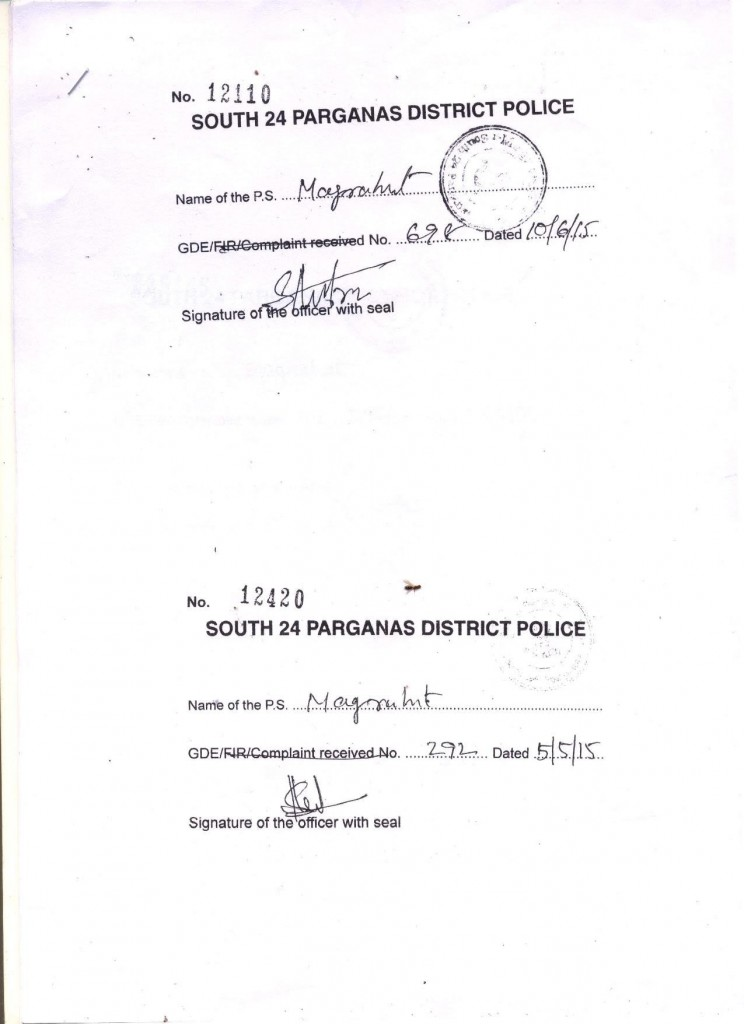 Subhas police report on May 5 and June 6