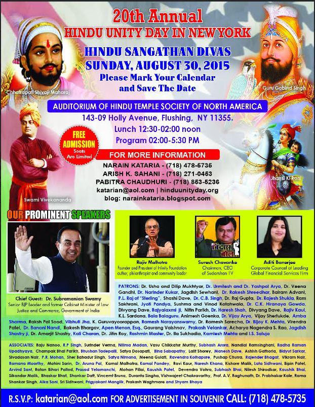NY Hindu Unity Day Aug 30, 2015