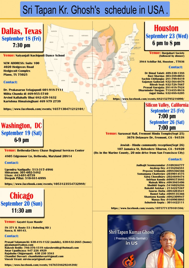 Tapan US 2015 schedule (1)