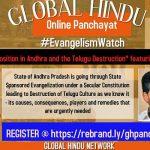 Talk  – Jagan's destruction of Andhra – dangerous conversion and break India agenda (given at Global Hindu Online Panchayat)